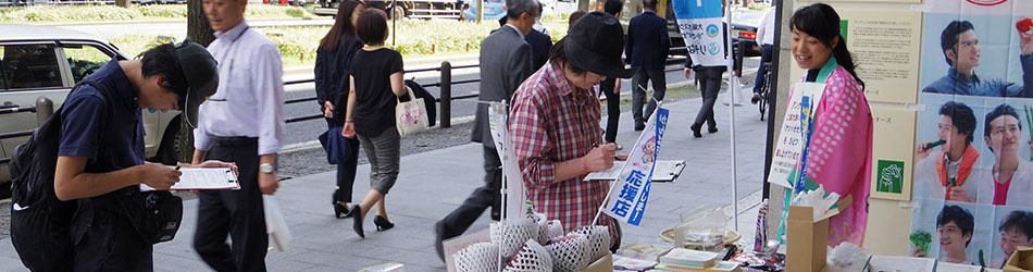 ふくしまの恵みPR_大阪ガス